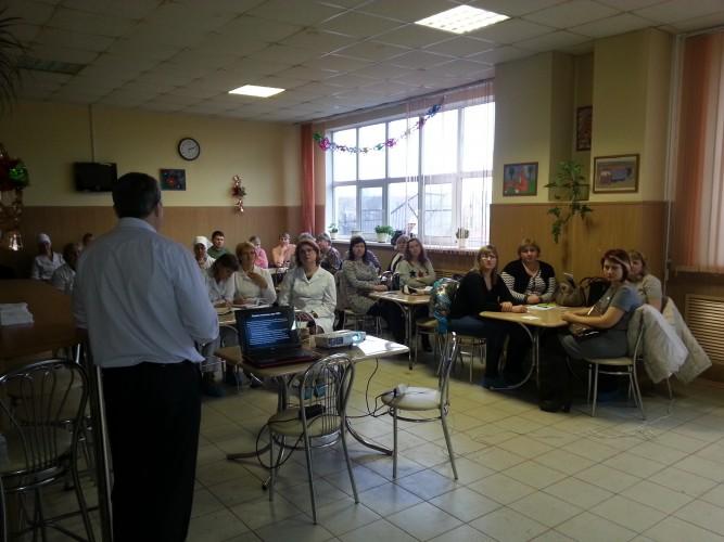 ООО «Центр охраны труда» провело обучение руководителей и специалистов ОАО «Ламзурь»