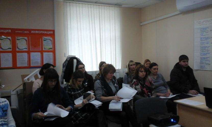 Обучение в организациях ООО «Искра», ООО «Росток» и другие.