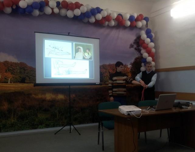 ООО «Центр охраны труда» провело обучение руководителей и специалистов ООО «Авангард»