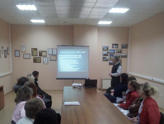 ОО «Центр охраны труда» провело обучение руководителей и специалистов ЗАО «Рузово»