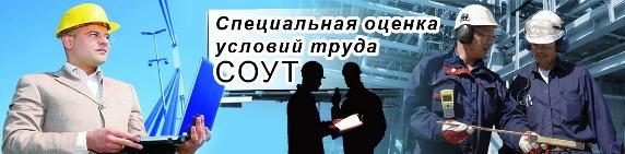 sout1